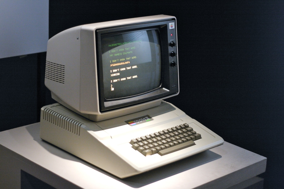 verdens dyreste computer