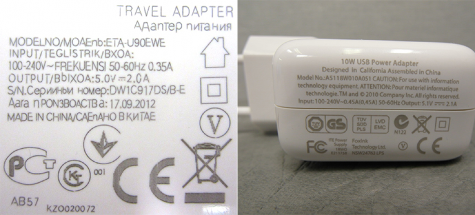 IPhone oplader - Stort udvalg af opladerer til