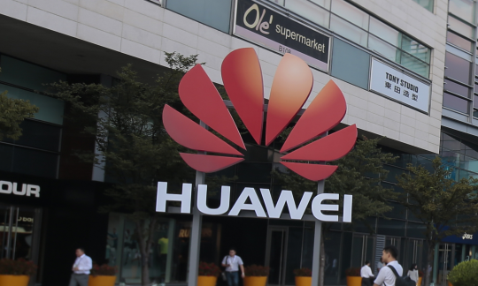 spionage software huawei